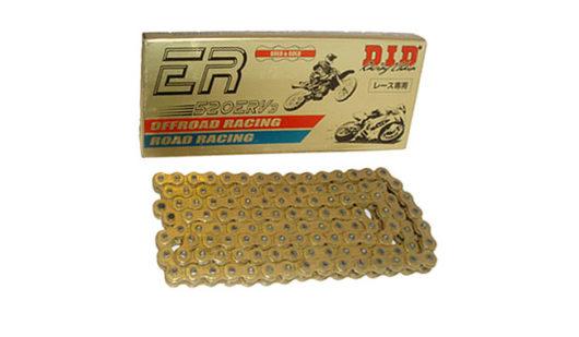 DID Race Chain ERV3