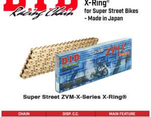 DID ZVMX Street Sprint3